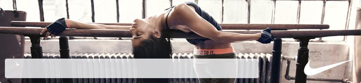 Kaj je fitnes in kakšno opremo potrebujete za vadbo v njem?